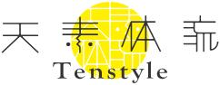 天流体素 Tenstyle